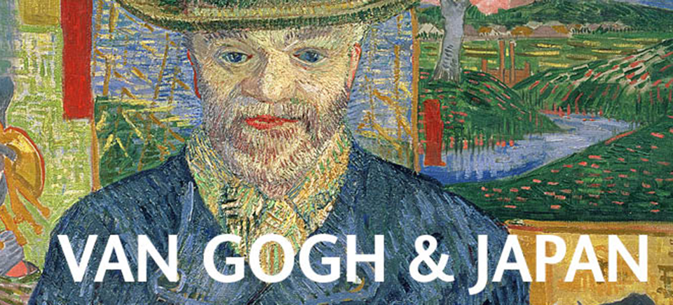 Van-Gogh-Japan-State-Cinema